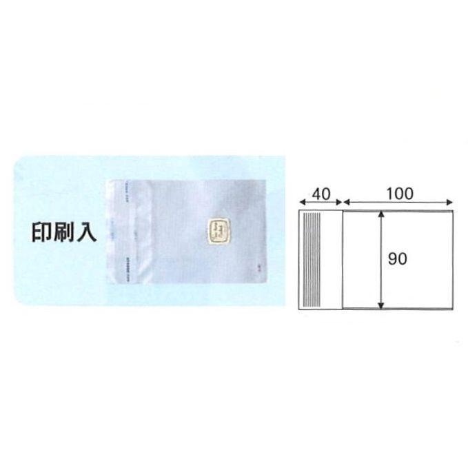 ティータイムケーキ袋 印刷入 T-1(6,000枚)100×90 パッケージ中澤