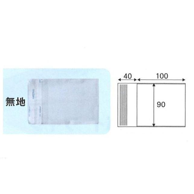 ティータイムケーキ袋 無地(6,000枚)100×90mm パッケージ中澤