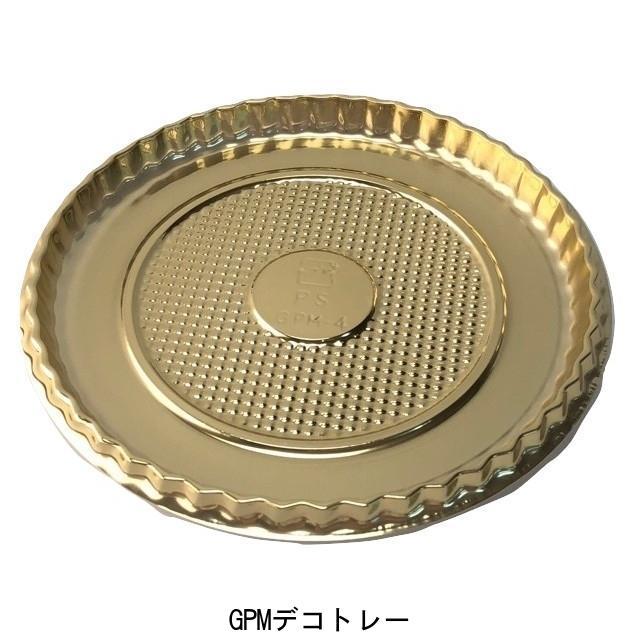 ケーキトレー GPMデコトレーL6寸(100枚×2箱) パッケージ中澤 【本州/四国/九州は送料無料】