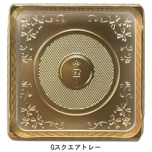 ケーキトレー Gスクエアトレー4寸用(200枚×2箱=400枚) 外寸138/内寸121/高さ12/円形90mm パッケージ中澤
