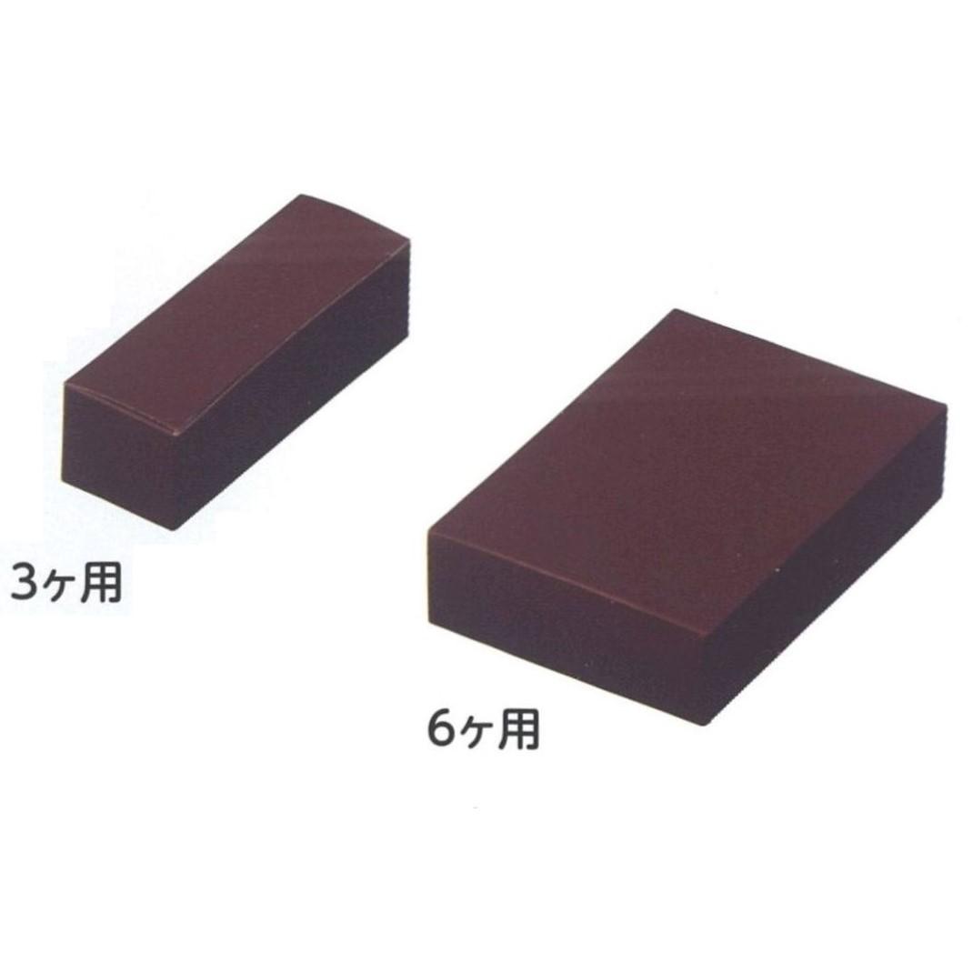 チョコレート箱 RSトリフケース ネーフル(茶)3ヶ用(300枚) 117×40×35mm パッケージ中澤