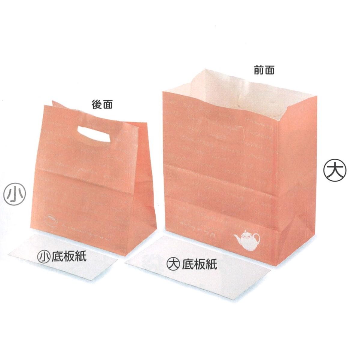 スイーツ袋 コーラル(大)(500枚)底板紙付き 120×210×240mm ケーキ和菓子用 手提げ袋 パッケージ中澤