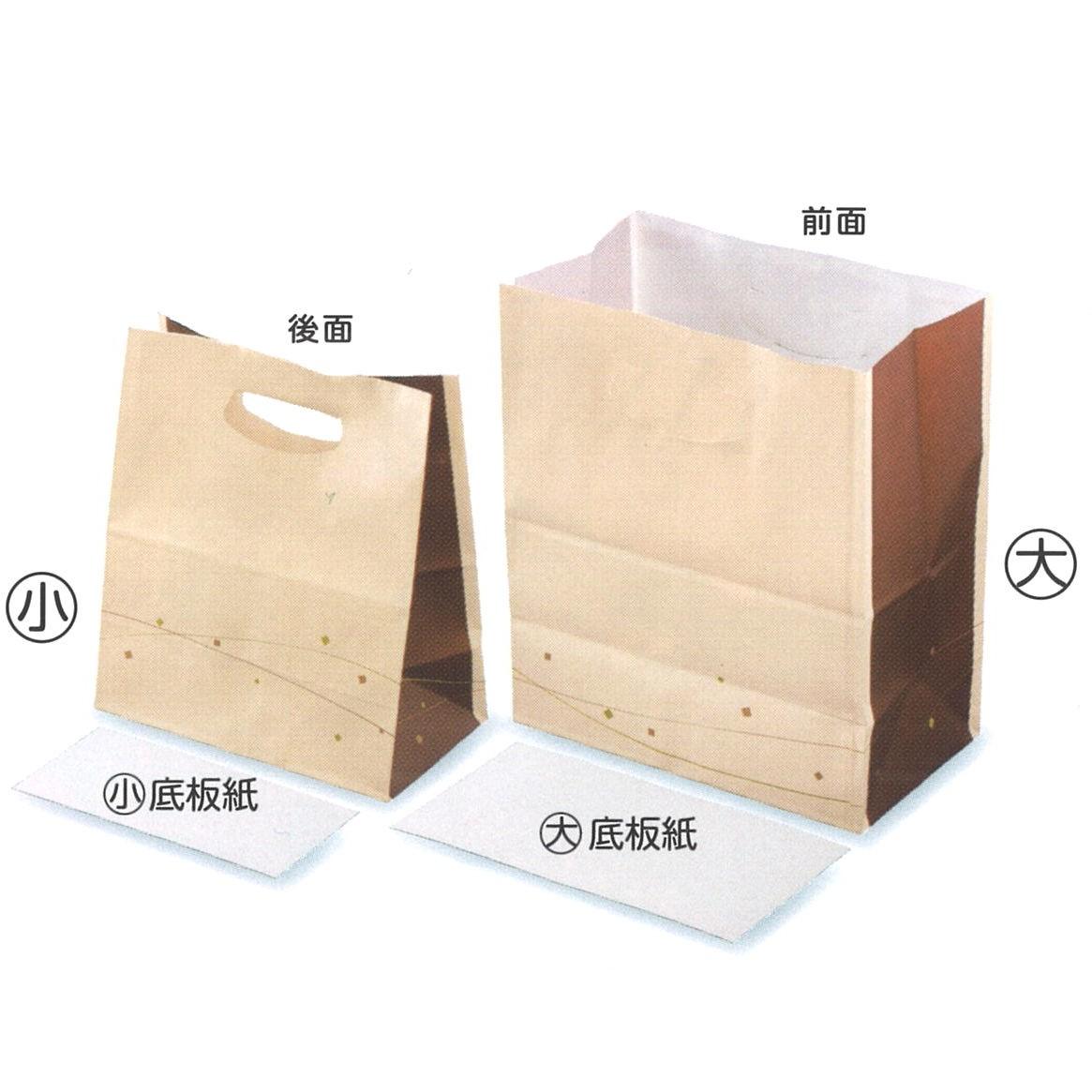 スイーツ袋 そよぎ(小)(800枚)底板紙付き 90×167×200mm ケーキ和菓子用 手提げ袋 パッケージ中澤