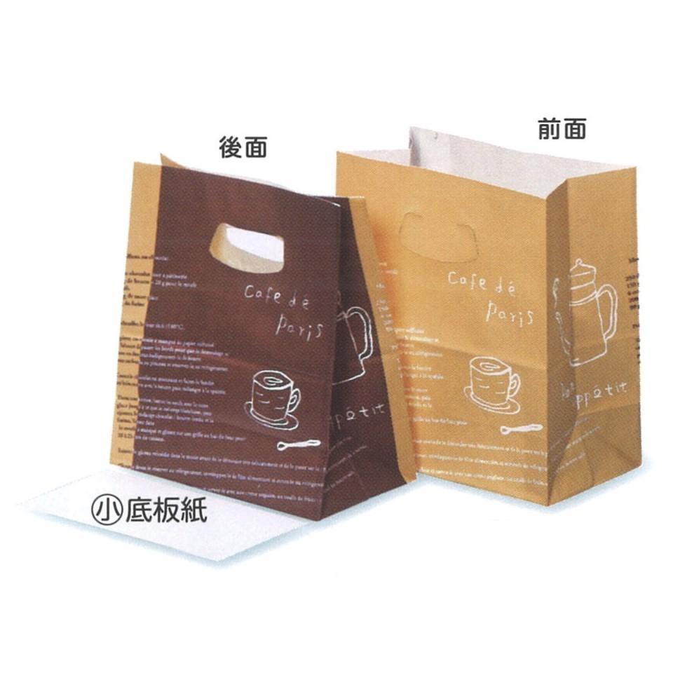 スイーツ袋 カフェ(小)(800枚)底板紙付き 90×167×200mm ケーキ和菓子用 手提げ袋 パッケージ中澤