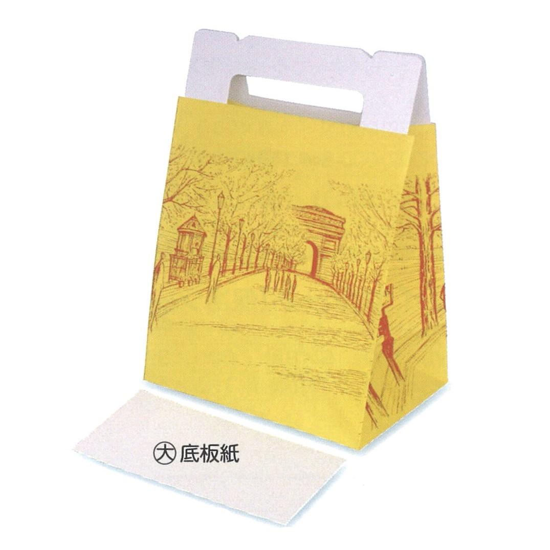 ショート袋 パリス(大)(500枚)底板紙付き 104×180×204mm ケーキ和菓子用 手提げ袋 パッケージ中澤