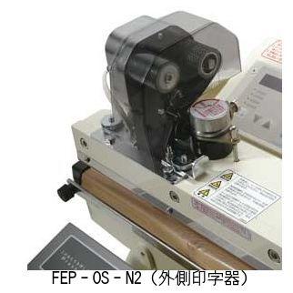 富士インパルス FEP-OS-N2 ホットプリンター(外側印字器)※シーラーに取り付けて使うオプション品です【時間指定不可】【本州/四国/九州は送料無料】