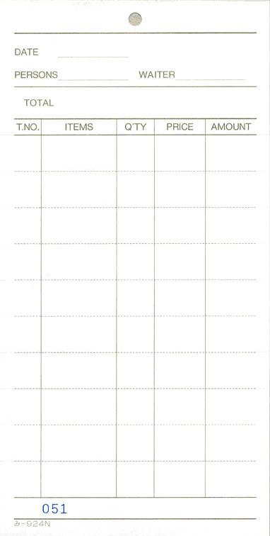 会計票 みつや み-924N(200冊大口) 通し番号入り (大口200冊入)