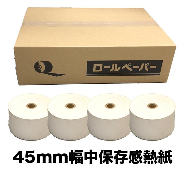 レジロール ロールペーパー ロール紙 レジペーパー 45mm幅中保存感熱紙ロールペーパー 税込 20巻 直径80mm レジ用紙 お値打ち価格で