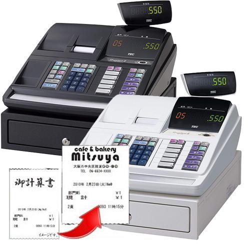 レジスター テック 本体 MA-550-5 + 電子店名スタンプ作成