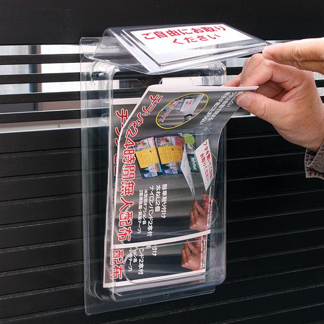 パンフレットスタンド パンフレットケース カタログスタンド 新品未使用正規品 倉庫 シール貼付けなし 屋外用チラシケース インフォパックジュニア