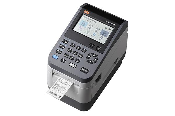 ラベルプリンター 本体 マックス 楽らくラベル LP-503S/BASIC 各種表示ラベル対応