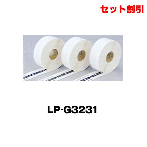 まとめ買い 予約販売 ラベルシール マックス LP-G3231 18巻 超定番 3箱 LP-30S用