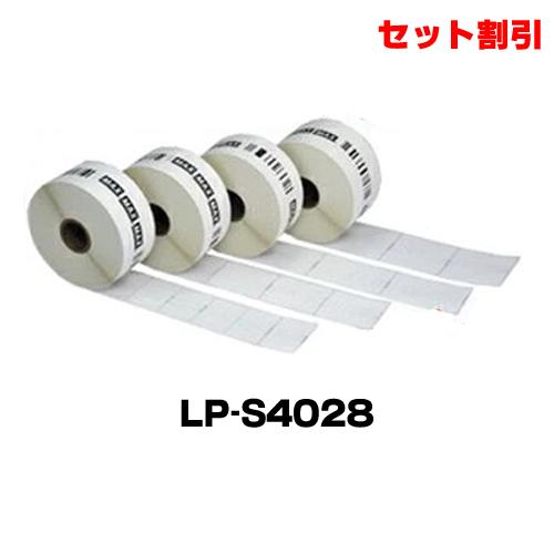 まとめ買い ラベルシール マックス 配送員設置送料無料 着後レビューで 送料無料 LP-S4028 3箱 50SH 18巻 70S用 LP-55S