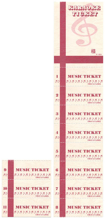 チケット カラオケリクエストカード みつや チ-15カ(包)11回綴り回数券(10冊入り)