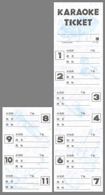 チケット カラオケリクエストカード みつや チ-19(包)11回綴り回数券(10冊入り)