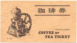 チケット コーヒー券 チ-35 11 11枚綴じブック型回数券 みつや 卓越 卓出