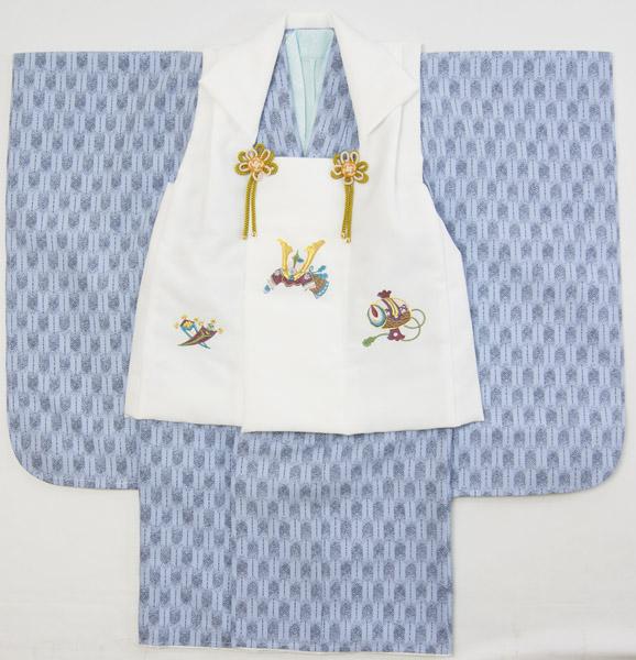 男の子用被布セット3才から4才用 白色被布/水色着物 兜刺繍柄 仕立て上がり品 ポリエステル 送料無料