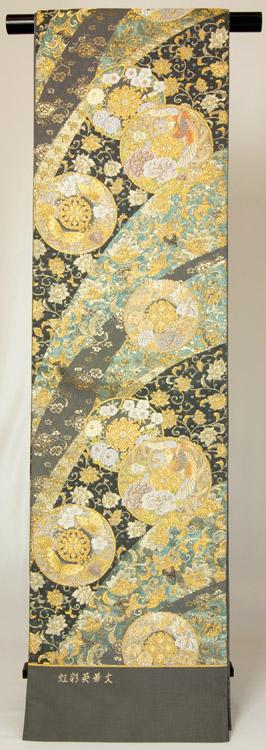 袋帯 グレー地西陣織 箔、色糸織加工 フォーマル向き 古典柄にお洒落な帯【送料無料】【tk0201f】