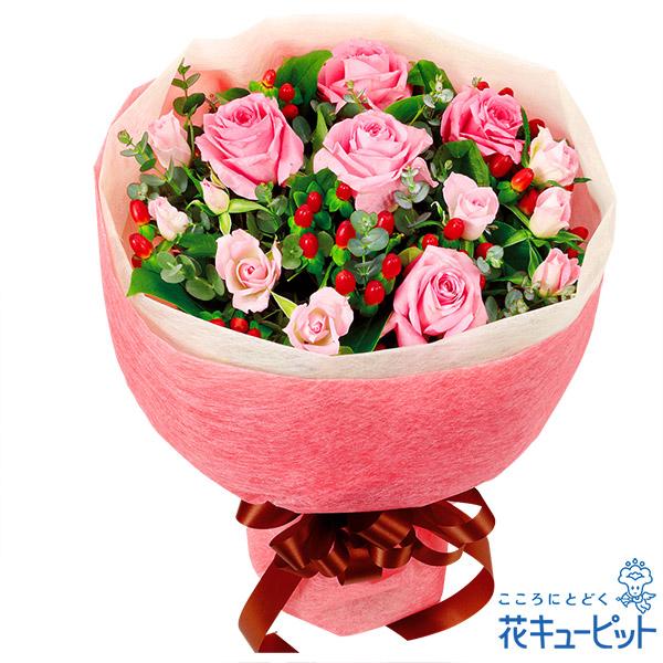 ピンクのバラがやさしい雰囲気を演出します 誕生日フラワーギフト バラ 花 誕生日 お祝い 記念日 お洒落 プレゼント 夫婦 おしゃれ 彼氏彼女 友人 祖父母 花キューピットのピンクバラの花束ya0b-511085 友達