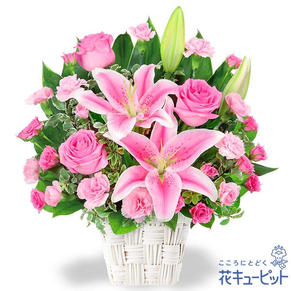 花キューピット【誕生日フラワーギフト】ユリとピンクバラのアレンジメントya00-511782 花 誕生日 お祝い 記念日 プレゼント 【あす楽対応】