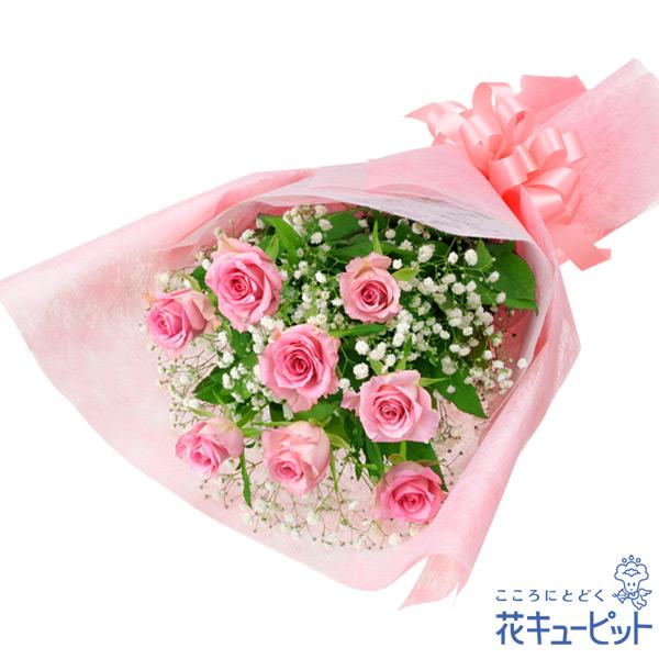可愛らしくも美しいピンクバラを束ねました 誕生日フラワーギフト バラ 花 誕生日 交換無料 お祝い 新作多数 記念日 友達 プレゼント 友人 花キューピットのピンクバラの花束ya0b-512195 彼氏彼女 夫婦 祖父母