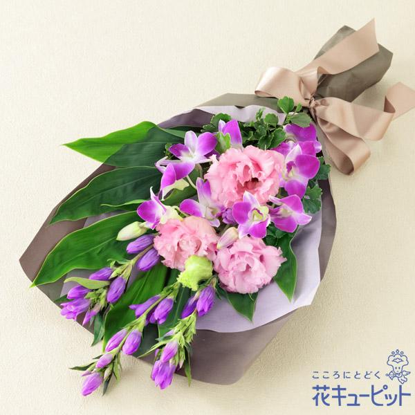 最安値 落ち着いた色の花々をシックなペーパーで包んだ花束 ギフト 誕生日 プレゼント お祝い 激安超特価 記念日 友人知人 彼氏彼女 祖父祖母 夫婦 女性男性 花キューピットのリンドウの花束ya09-512255
