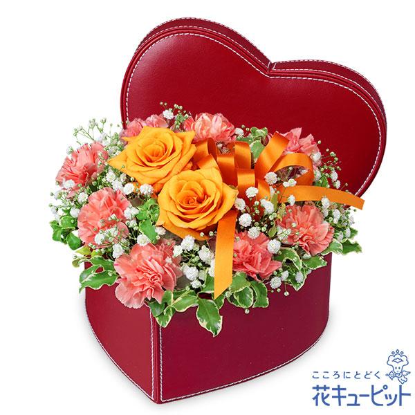 ロマンチックなハート型のデザインが人気です 新色 15時迄の注文で翌日届可 誕生日フラワーギフト 花 誕生日 お祝い 記念日 プレゼント 祖父母 夫婦 メイルオーダー 友達 花キューピットのオレンジバラのハートボックスアレンジメントya00-512422 彼氏彼女 友人