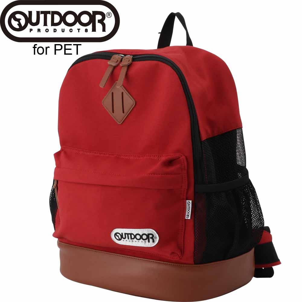 OUTDOOR PRODUCTS アウトドアプロダクツ DAYPACKメッシュキャリーM レッドバッグ リュックタイプ ペット用 メッシュ 多機能キャリーDog With Me ドッグウィズミー