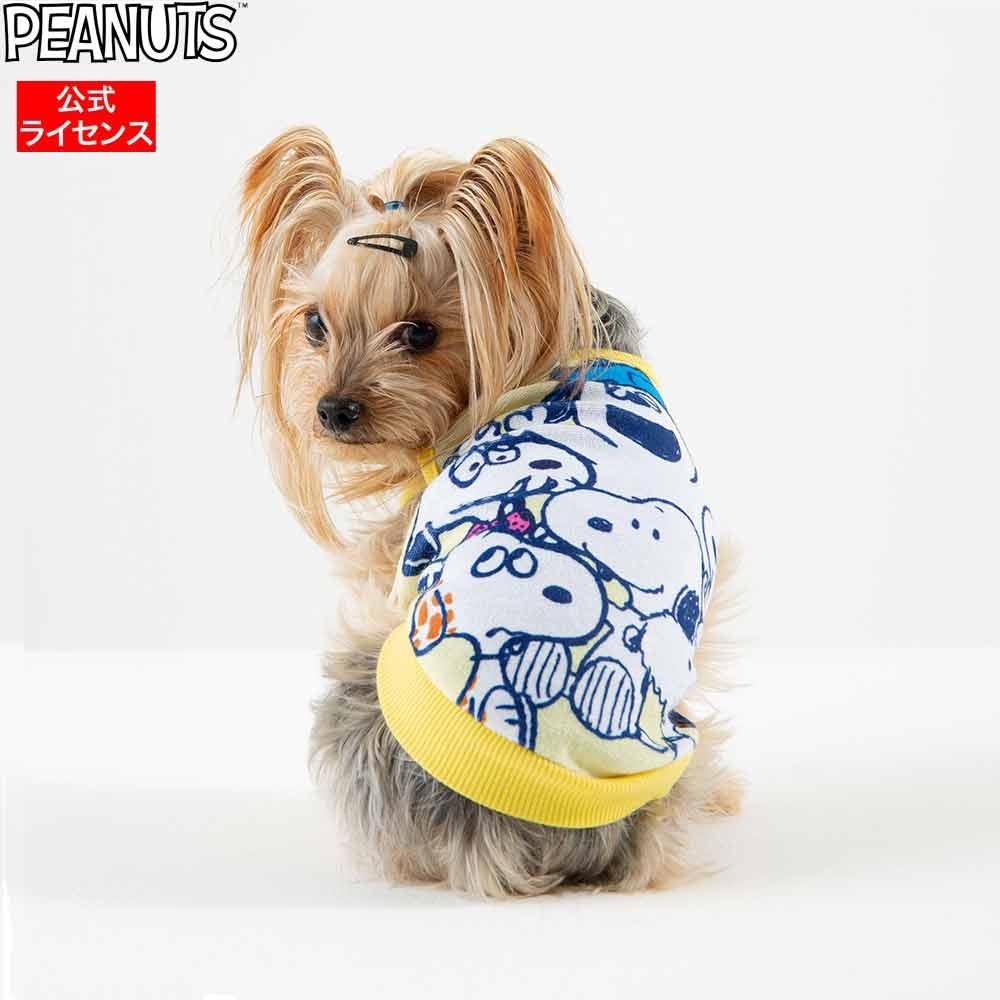 ピーナッツ公式ライセンス ペットウェア スヌーピー 1枚までメール便対応 PEANUTS ピーナッツ 訳あり品送料無料 SNOOPY 人気ショップが最安値挑戦 SN211-021-054 スヌーピーファミリーパイルタンク 犬服 ペット用品