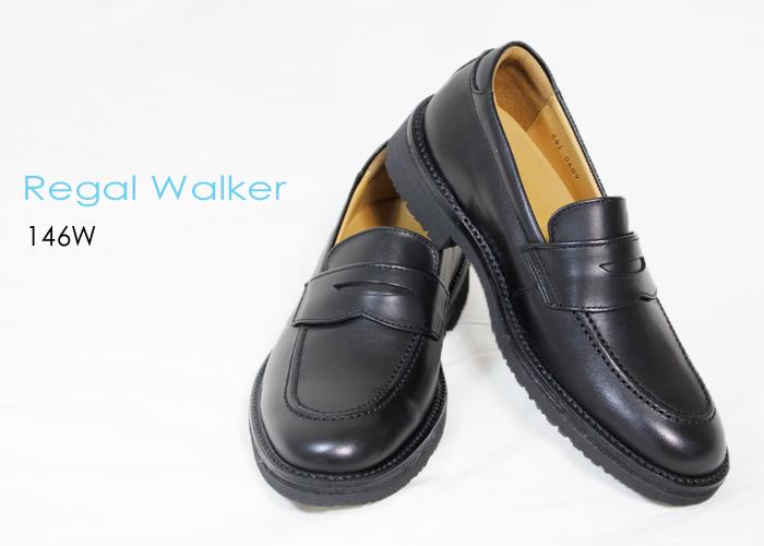 REGAL WALKER(リーガルウォーカー)ローファー 146W 幅広3E 撥水加工 メンズ ビジネスシューズ