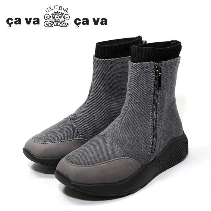 cava サヴァサヴァ GREYジッパーショートブーツ マーケティング 売り出し 3430053