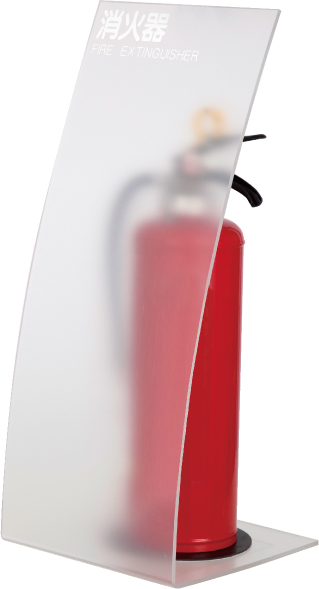 消火器格納箱  MH-1840A 消火器ボックス クリアマット 据置型 デザイン おしゃれ