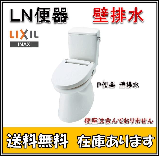 【送料無料】 LIXIL INAX イナックス  C-180P/BN8+DT-4540/BN8 LN便器タンクセット(壁排水 床上排水 手洗無)/オフホワイト