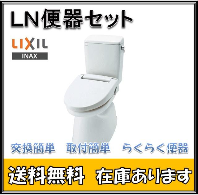 【送料無料】 LIXIL INAX イナックス  C-180S/BW1+DT-4540/BW1 LN便器タンクセット(手洗無)/ピュアホワイト