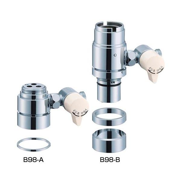 【売れ筋】 B98-2B 三栄水栓三栄水栓 シングル混合栓用分岐アダプター B98-2B, グググ:fa58685d --- kanvasma.com
