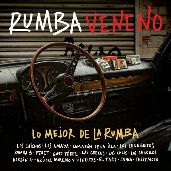ルンバのみを集めたオムニバスアルバム セットアップ 売切特価 Rumba Veneno ルンバ 1点のみメール便可 ベネーノ OUTLET SALE フラメンコCD