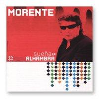 彼の故郷 グラナダ のアルハンブラ宮殿に捧げられたアルバム 倉庫 Enrique Morente Suena la Alhambra 1点のみメール便可 フラメンコCD 卸売り モレンテ アルハンブラ スエニャ ラ エンリケ