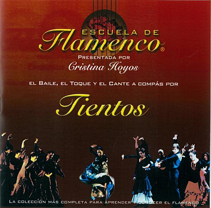 フラメンコの各曲種の理解を深めるための教則CD 売切特価 クリスティーナ オヨス エスクエラ フラメンコ 送料無料激安祭 新品未使用 フラメンコCD ティエントス 1点のみメール便可 デ
