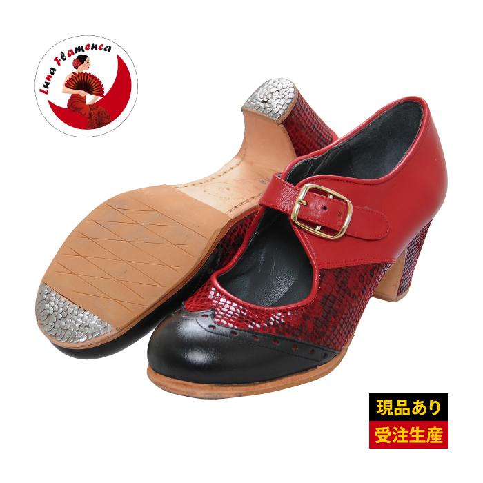 【受注生産】【2020年7月上旬入荷予定】ルナ・フラメンカ/プロ 太ベルト レッド×ブラック革【幅広(C)】【靴】【フラメンコシューズ】サパトス zapatos