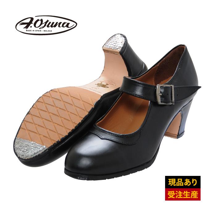 【現品特価】〈オスーナ〉プロ 黒革・太ベルト【幅広(C)】【靴】【フラメンコシューズ】サパトス zapatos