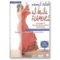 限定モデル ソレア ポル ブレリア マルティネーテ収録 Vol.7 エル バイレ flamenco 割引 baile フラメンコ 1点のみメール便可 El フラメンコ教則DVD