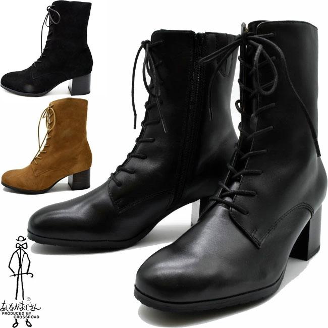 あす楽 送料無料 靴 ブーツ 厚底 ショートブーツ 編み上げブーツ クーポン対象商品 激安超特価 あしながおじさん レースアップブーツ セール レディース 本革 レザー 迅速な対応で商品をお届け致します 2810439 22.5cm-24.5cm 全3色