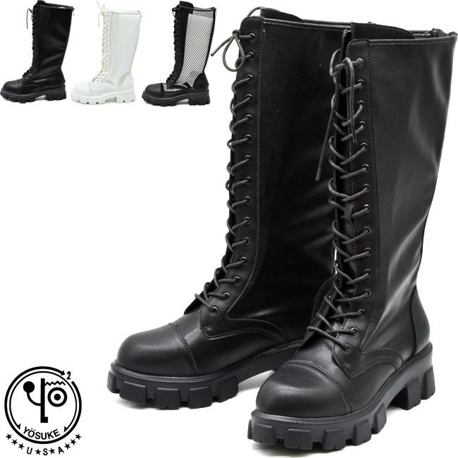 あす楽 送料無料 ロングブーツ 靴 レディース YOSUKE U.S.A ヨースケ ブーツ メッシュ 白 1310015 黒 クーポン対象商品 高級 特価キャンペーン 編み上げ ストレッチブーツ 全3色 ストレッチ レースアップブーツ