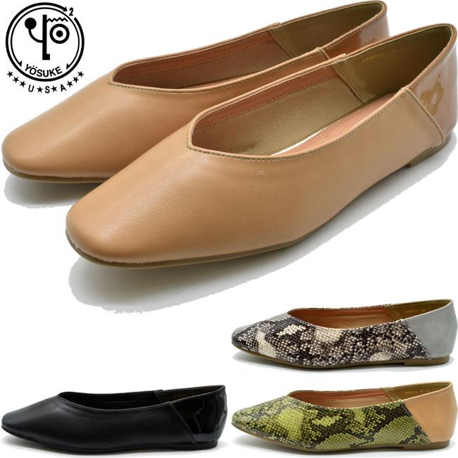 あす楽 送料無料 靴 レディース YOSUKE U.S.A ヨースケ カッターシューズ 2400172 現金特価 クーポン対象商品 フラットシューズ 割り引き セール パンプス