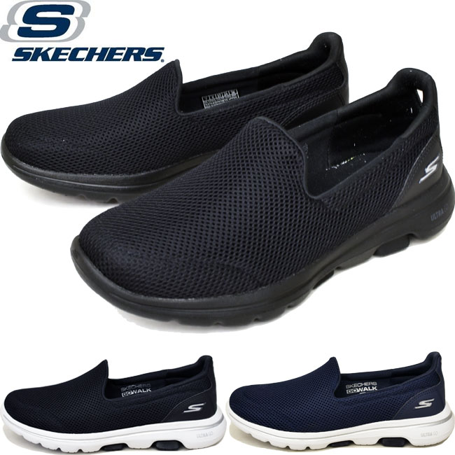 SKECHERS go walk 5 GOwalk