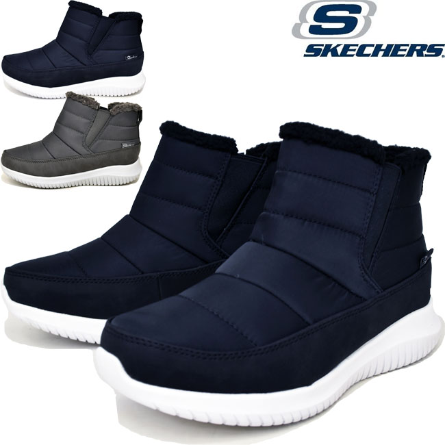 SKECHERS sneakers boots boa boots