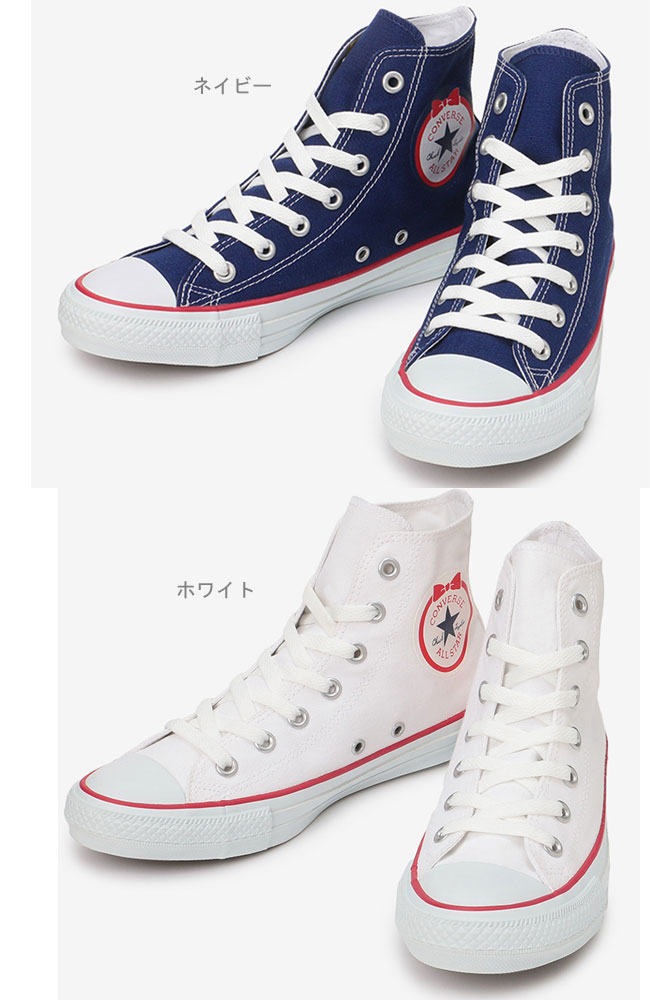 Converse CONVERSE ALL STAR RIBBONPATCH HI all stars ribbon patch high sneakers lady's 23cm 24.5cm reduction
