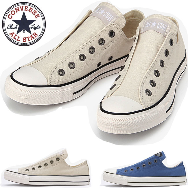 Converse CONVERSE ALL STAR SLIP 3 OX all-stars slip 3 Lorre Dis cashless  reduction consumers reduction
