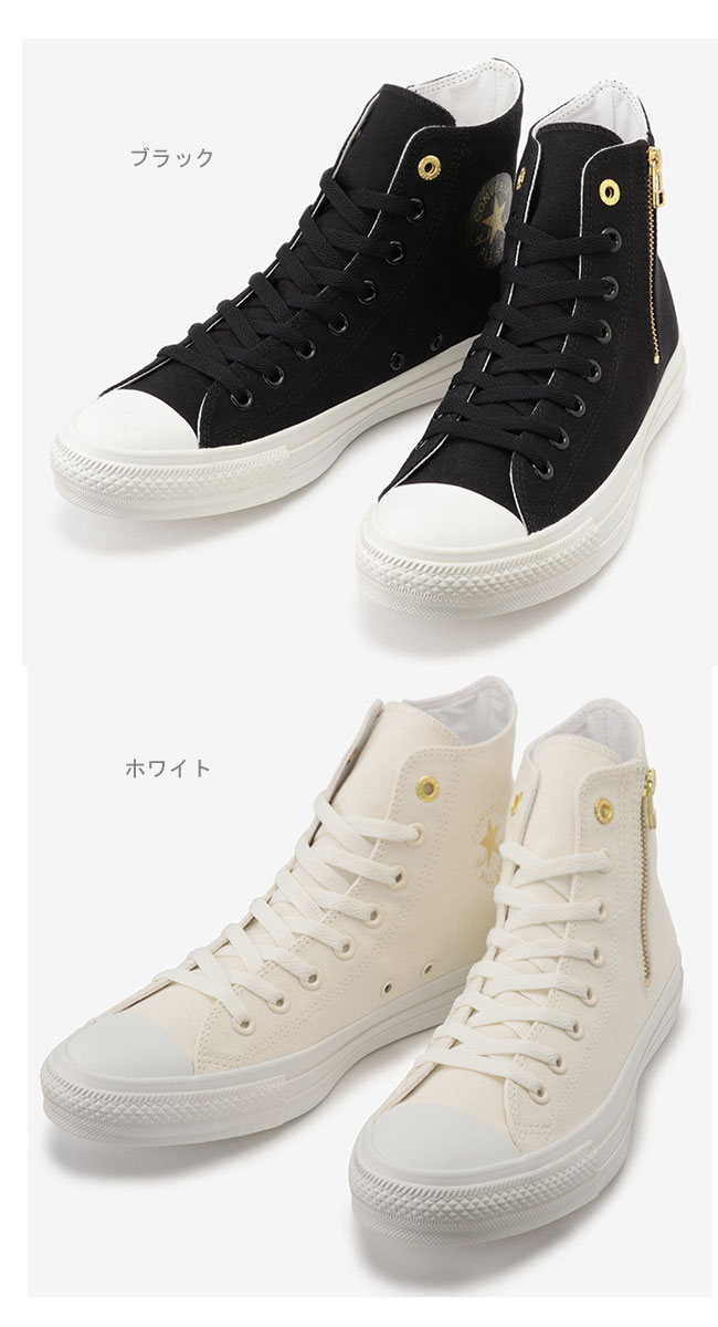 Converse CONVERSE ALL STAR GOLDZIP 2 HI all stars gold zip 2 high cashless reduction consumers reduction