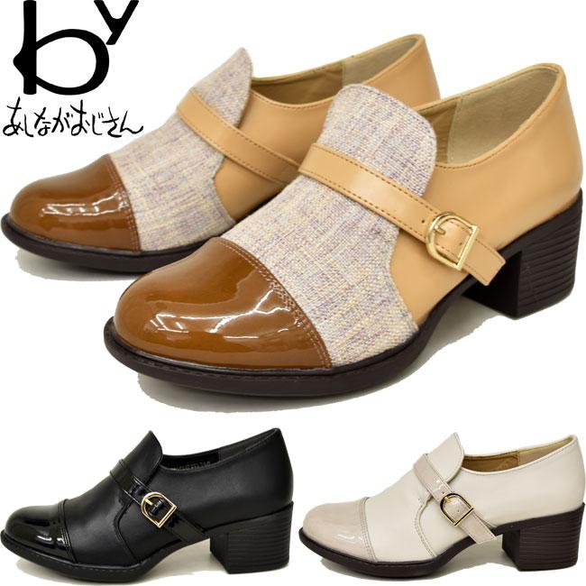 by あしながおじさん 厚底シューズ パンプス レディース 全4色 22.5cm-24.5cm 8710147:靴の専門店アイビー